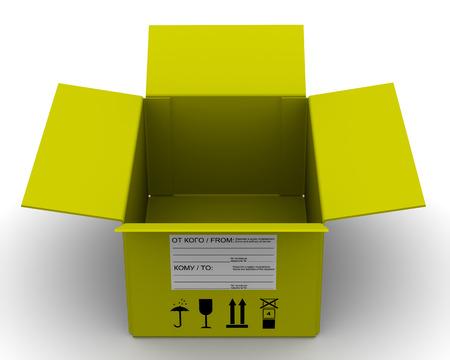 tare: Open mail box