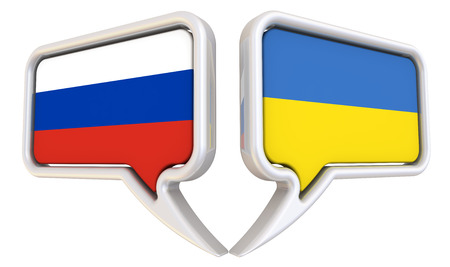 the federation: The dialog between the Russian Federation and Ukraine