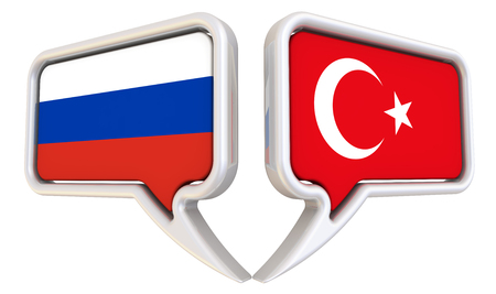 russian federation: The dialog between the Russian Federation and Turkey Stock Photo