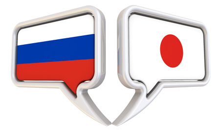 russian federation: The dialog between the Russian Federation and Japan