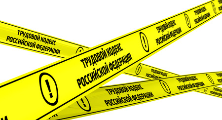 the federation: The Labour Code of the Russian Federation. Yellow warning tapes