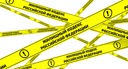 the federation: Housing Code of the Russian Federation. Yellow warning tapes