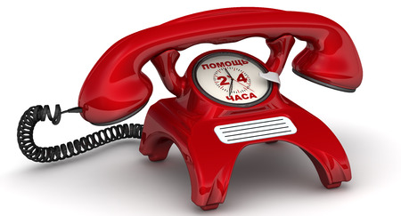 Assistance 24 hours. The inscription on the red phone