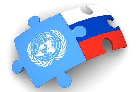 united nations: La cooperación entre la Federación de Rusia y las Naciones Unidas. Concepto