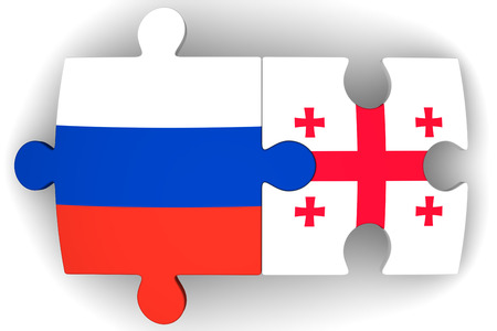 the federation: Cooperation between the Russian Federation and Georgia. Concept Stock Photo