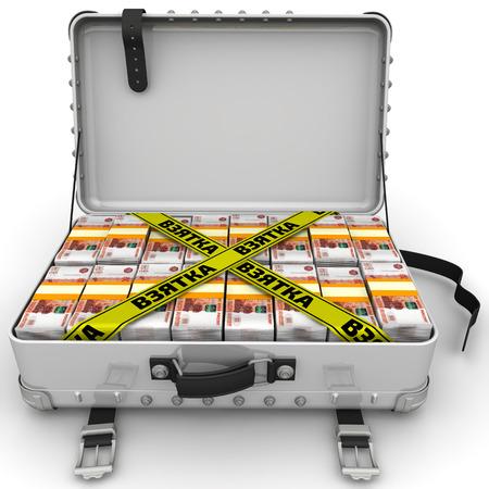Bribe. Suitcase full of money
