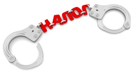 Tax like shackles Stock Photo
