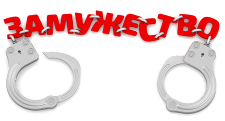 servitude: Marriage in handcuffs Stock Photo