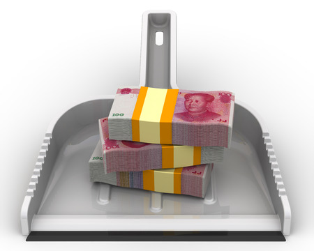 money packs: Money like garbage. The financial concept of the devaluation of the Chinese currency