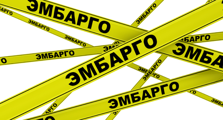 Yellow warning tapes with inscription EMBARGO (Russian language). Isolated. 3D Illustration Stock Photo