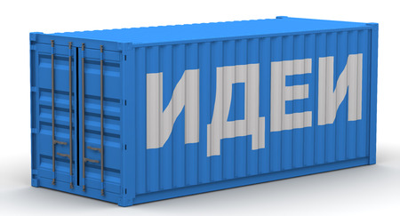 Freight container on a white surface with text IDEAS (Russian language). Isolated. 3D Illustration