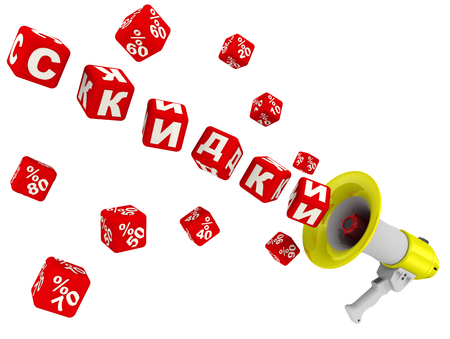 The word DISCOUNTS (Russian language) made up of red cubes and cubes with percentage symbols fly out of the megaphone. 3D Illustration