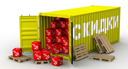 Container with ten percentage discounts