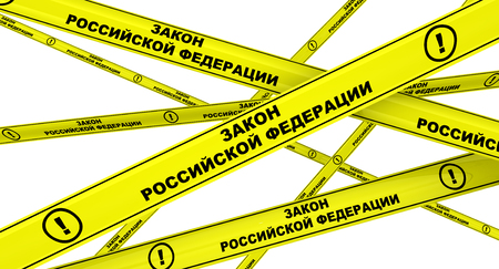 Law of the Russian Federation. Yellow warning tapes Standard-Bild - 124623828
