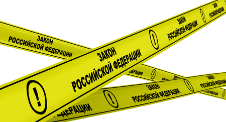 Law of the Russian Federation. Yellow warning tapes Standard-Bild - 124623827