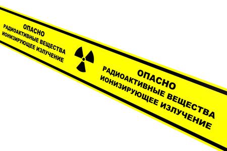 Radioactive material. Yellow warning tape Standard-Bild - 124623711