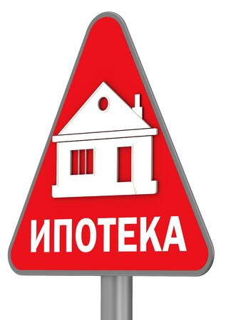 Mortgage. Road sign
