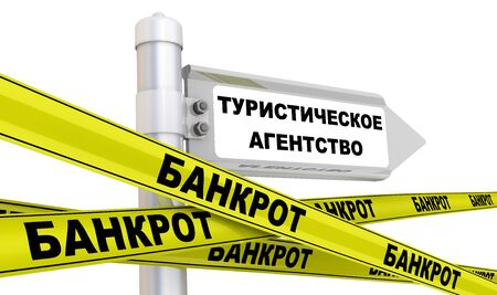 Travel agency bankrupt
