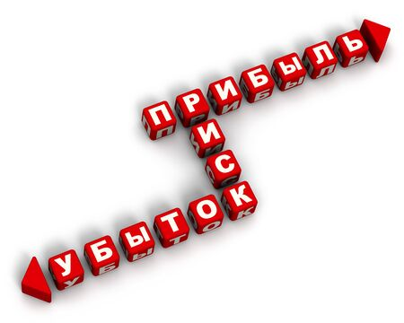 Russian words: RISK, PROFIT, LOSS made from red cubes