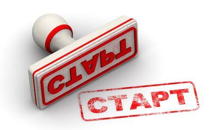 Start Seal and imprint Stockfoto