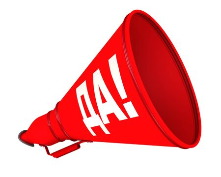 Yes! The labeled megaphone Stockfoto