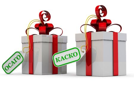 Car insurance as a gift Stock fotó