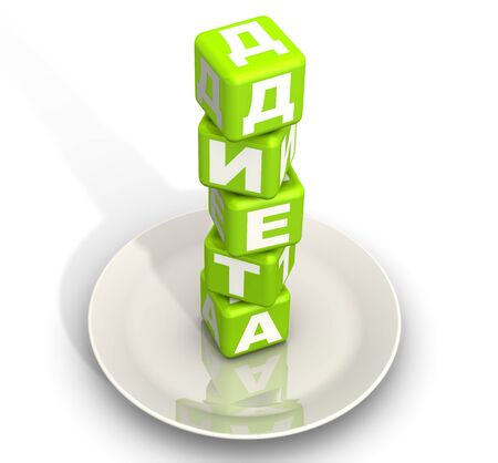 Diet. Word composed from cubes