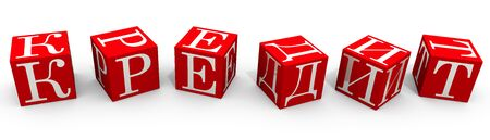 Loan. Word composed from red cubes