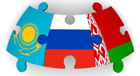Cooperation between Russia, Belarus and Kazakhstan