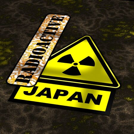 Radiation pollution in japan Stock Photo