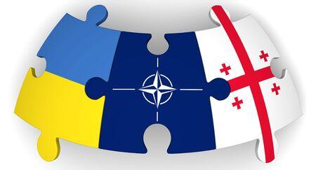 Cooperation between NATO, Ukraine and Georgia