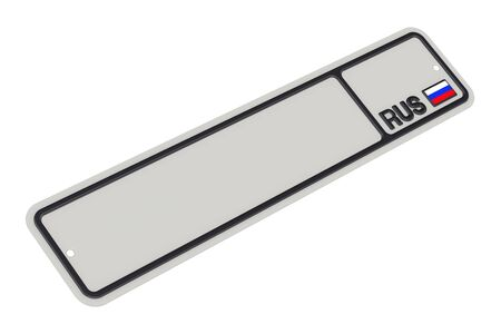 Blank car license plate of Russian Federation