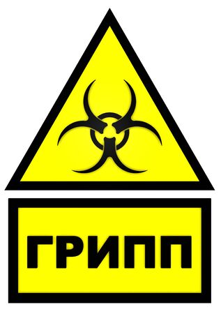 Yellow warning sign with biohazard symbol and black Russian word INFLUENZA. Isolated. 3D illustration