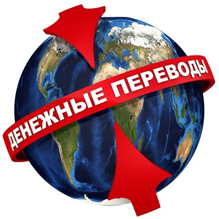 Red arrows emphasize the white text MONEY TRANSFERS on the globe background. Isolated. 3D illustration 版權商用圖片 - 143267776