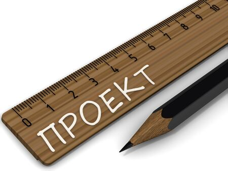 Wooden ruler labeled with white Russian word PROJECT and black pencil on white surface. 3D illustration