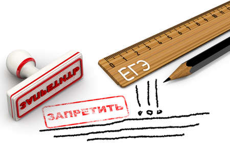 """Cancellation of the exam. Translation text: """"deny, Unified State Exam"""". The ruler labeled EGE (Unified State Exam in Russia), pencil and seal with an imprint DENY on white surface. 3D Illustration"""