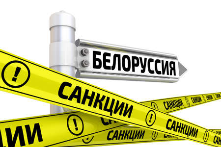 "Sanctions against the Republic of Belarus. Translation text: ""Belarus, sanctions"". Street sign with the Russian word BELARUS and yellow warning tapes with the Russian words SANCTIONS. 3D Illustration"