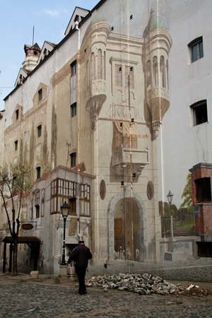 belgrade: Street paintings in Belgrade