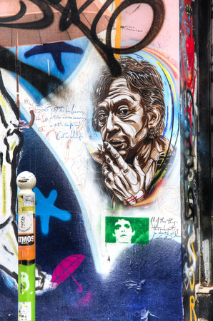 PARIS, FRANCE - SEPTEMBER 2016: The former house of musician Serge Gainsbourg at the rue Verneuil 5bis in Paris, France