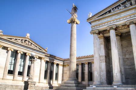 The modern academy of Athens, the capital of Greece