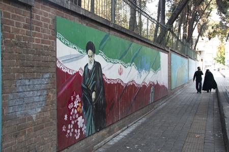 TEHRAN, IRAN – NOVEMBER 2017: Anti America propaganda at the former USA embassy in Tehran, the capital of Iran Editorial