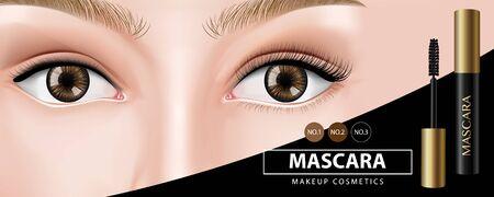 Mascara banner design vector illustration