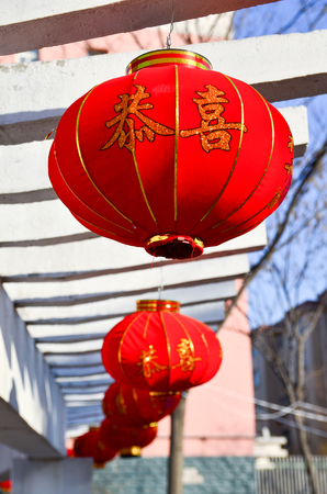 richer: chinese red lanterns Stock Photo