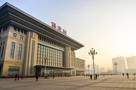 haze: haze over the BaoDing Railway Station