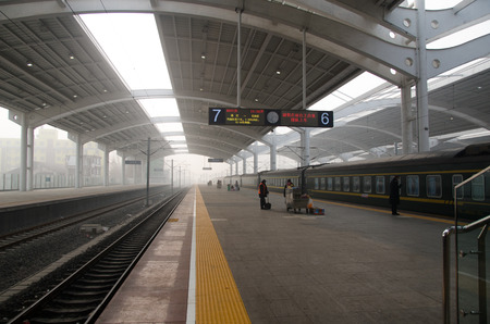 hebei: Baoding,Hebei province,China-December 31, 2016-The train station shrouded in heavy smog in Baoding,Hebei province.