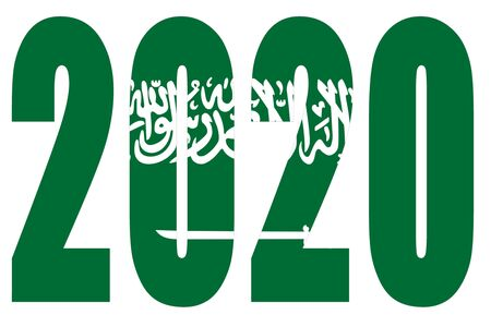 Isolated banners numeral for the year 2020 with a white background, happy new year Standard-Bild - 130812927