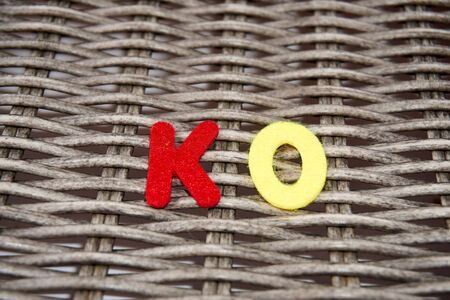 The word ko is made of felt. Banque d'images - 149578484