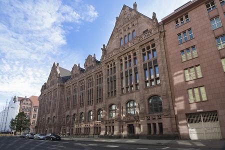 classy house: Stahlhof Building (Administrative Court Dusseldorf)