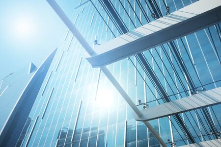 exterior of glass residential building. business concept Stock fotó