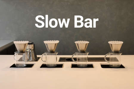 Close-up of espresso pouring from coffee slow bar. Standard-Bild